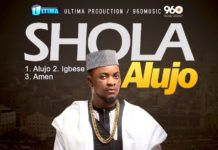 Shola - ALUJO (prod. by Prodo) Artwork | AceWorldTeam.com